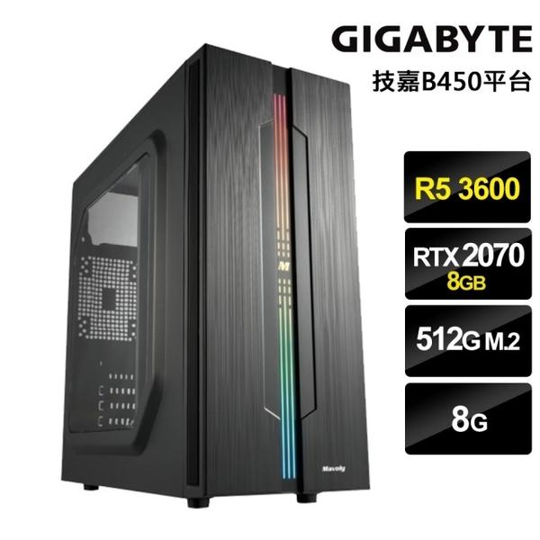【技嘉平台】R5六核{麥塊創世神S}RTX2070-8G獨顯電玩機(R5-3600/8G/512G_SSD/RTX2070-8G)