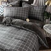 【限時下殺79折】磨毛雙人床包兩用被四件組雙人床包可再裝入棉被dj