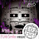 造型面膜 日本Pure Smile 萬聖...
