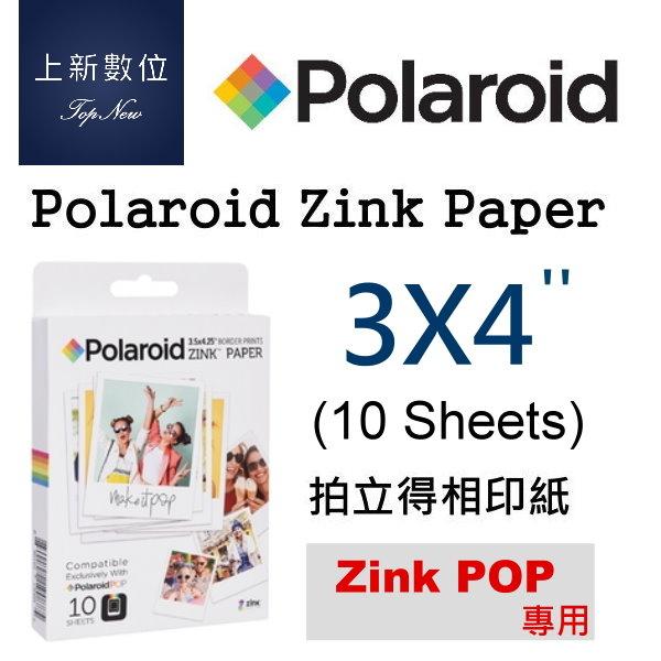 10 Sheets 《台南-上新》Polaroid Premium ZINK Paper POP 專用  3x4 相印紙 ★ 防汙 防水 耐撕 可當貼紙