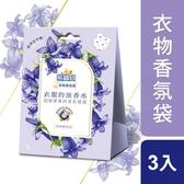 熊寶貝衣物香氛袋 雅緻藍風鈴 21G