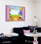 壁貼【橘果設計】窗外 DIY組合壁貼 牆貼 壁紙 壁貼 室內設計 裝潢 壁貼
