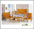 {{ 海中天休閒傢俱廣場 }} J-42 摩登時尚 客廳系列 303-7 503型柚木組椅全組(1+2+3+大小茶几)