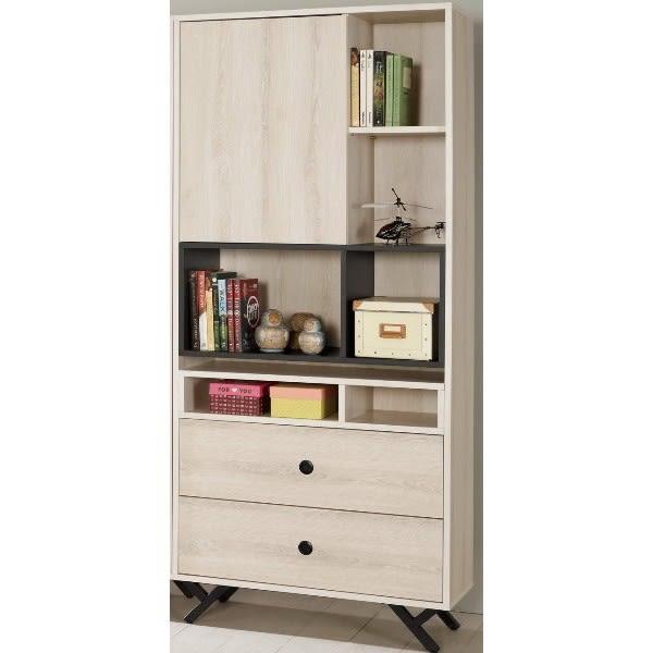 書櫃 書櫥 MK-882-3 優娜2.7尺二抽書櫥【大眾家居舘】