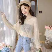 chic罩衫薄款早秋裝新款長袖漁網針織衫上衣鏤空女裝寬鬆毛衣 草莓妞妞