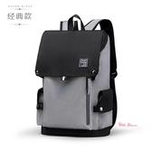 書包 休閒背包男雙肩包時尚潮流青年男士旅行大學生書包大容量電腦包潮 2色