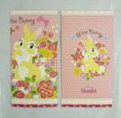 【震撼精品百貨】Bunny_邦尼兔~卡片『格/點』(共2款)