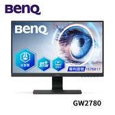 BenQ 明基 GW2780 27型 IPS 液晶顯示器