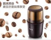 磨粉機家用超細干磨研磨小型五谷雜糧咖啡豆迷你電動打粉碎機     萌萌小寵igo