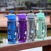 噴霧杯多功能噴水戶外水杯運動水壺塑料便攜創意潮流學生夏季水瓶【八折搶購】
