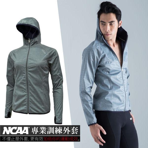 爆汗系列專業訓練外套 NCAA HOT SPA機能外套-(麻花灰雙面)-男款
