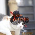 貓咪丸子頭中國娃哪吒帽子寵物毛線手工編織頭套搞笑可愛狗狗頭鉓【小獅子】