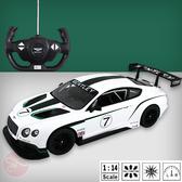【瑪琍歐玩具】1:14 Bentley Continental GT3/ 70600