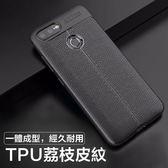 華碩 ASUS ZB570TL 手機皮套 荔枝紋 軟殼 全包 手機殼 超薄 矽膠 防摔 防滑 保護套
