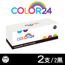 【Color24】for HP CB43...