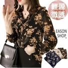 EASON SHOP(GW2606)韓版復古花朵印花薄款前排釦開衫領長袖襯衫外套女上衣服落肩寬鬆內搭衫修身顯瘦