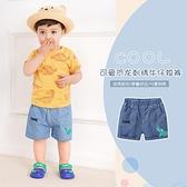 嬰兒衣服短褲夏裝男童女寶寶休閒小童牛仔褲幼兒薄款褲子Y6939 幸福第一站