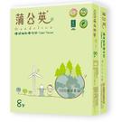 【寵樂子】量販組 蒲公英環保抽取衛生紙(...