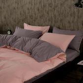 簡約純色床上用品 1.5m純棉磨毛床單被套4三件套1.8米全棉四件套   蓓娜衣都