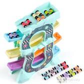娃娃博士滑翔車兒童玩具車男孩小汽車1-3-4-5歲寶寶益智軌道車6歲 韓慕精品