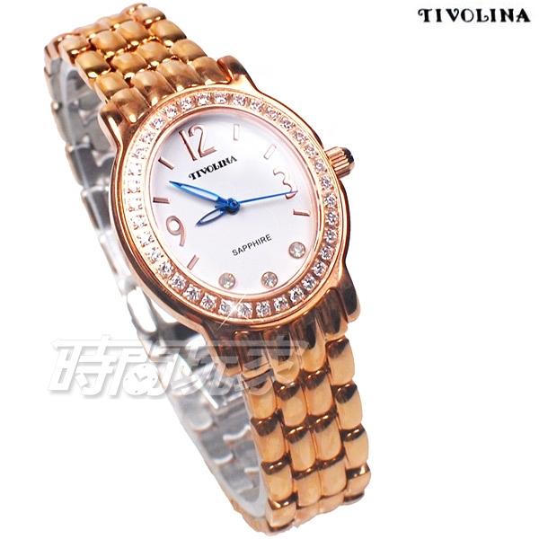 TIVOLINA 優雅來自於精緻 橢圓形 鑽錶 防水手錶 藍寶石水晶鏡面 女錶 玫瑰金電鍍 LAG3713DW