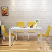 餐桌長方形家用簡約現代小戶型吃飯桌子玻璃餐桌 QQ29661『MG大尺碼』