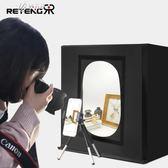 拍攝燈小型攝影棚調光迷你拍攝燈套裝折疊產品攝影柔光拍照燈伊芙莎YYS