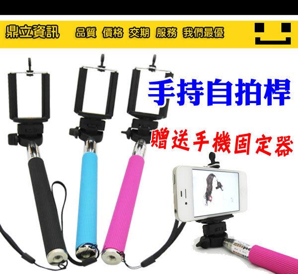 【手持支架】自拍神器 手持自拍器 最長107CM 自拍 廣角 APPLE/安卓系統 手機/相機 現貨供應