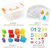 天天新品智力兒童拼圖玩具2-3-4-5-6歲男女孩早教益智木質七巧板寶寶拼板