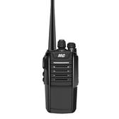 【一對價】無線對講機民用大功率對講器戶外
