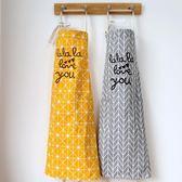 北歐風格正韓 廚房圍裙棉麻防油清潔工作無袖可愛圍裙定制logo 歐韓時代