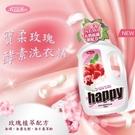 【富樂屋】寶柔玫瑰酵素洗衣精2L (3入組)
