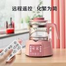 電熱水壺 家用恒溫電熱燒水壺全自動大容量保溫一體煮茶器泡茶專用【快速出貨】