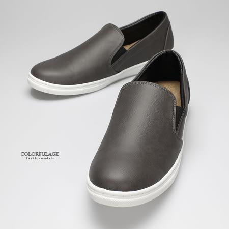 紳士鞋 霧面柔軟皮革懶人鞋休閒鞋 柒彩年代【NR21】MIT