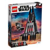 75251【LEGO 樂高積木】星際大戰 Star Wars系列-達斯維德的城堡(1060pcs)