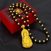 新款越南沙金項鍊男女圓珠鍊鍍黃金轉運珠黑曜石佛珠觀音久不掉色