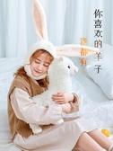 玩偶 羊駝公仔毛絨玩具可愛小羊抱枕床上睡覺的布娃娃玩偶生日禮物女孩 JD 美物