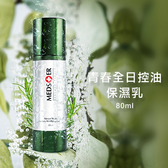 Medster 麥特生醫 青春全日控油保濕乳 80ml【BG Shop】效期:2021.01.17