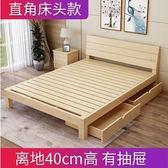 實木床1.8米現代簡約臥室雙人床1.5出租房主臥單人床成人1.2m床架【巴黎世家】