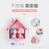 家居裝飾品兒童小擺件工藝品可愛樹脂吊腳娃娃創意房間臥室內擺設 雙12狂歡購