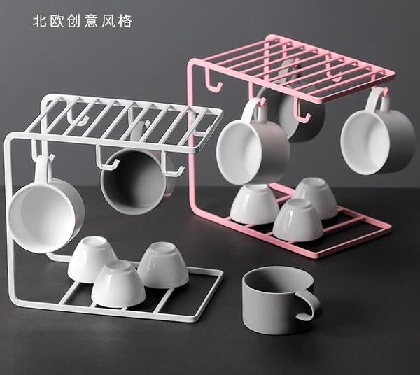鐵藝杯架家用玻璃杯水杯瀝水倒掛置物架