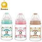 小獅王辛巴 simba 蘿蔓晶鑽寬口葫蘆玻璃小奶瓶-180ml