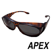 APEX 234偏光眼鏡 /可外掛在近視眼鏡上 - 玳瑁