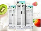 艾拓酸奶机商用全自动大型发酵箱冷藏饮料柜酿米酒机小型发酵机 igo 中秋免運