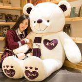 抱抱熊公仔2米泰迪熊貓布娃娃女孩睡覺抱可愛毛絨玩具大熊送女友XSX