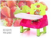 兒童餐椅多功能嬰兒餐桌寶寶