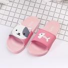 【333家居鞋館】Fun Plus+ 兒童款 萌萌動物室外拖鞋-貓咪/桃