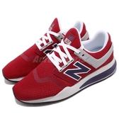 New Balance 慢跑鞋 NB 247 紅 藍 二代 運動鞋 男鞋 女鞋【PUMP306】 MS247NMTD