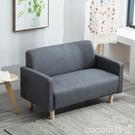 熱賣雙人沙發簡易北歐小型雙人兩人二布藝沙發單身公寓租房店鋪臥室沙發椅LX coco