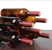 酒架 創意實木紅酒架擺件歐式葡萄酒架子家用客廳紅酒櫃架餐廳酒瓶架子 DF 艾維朵